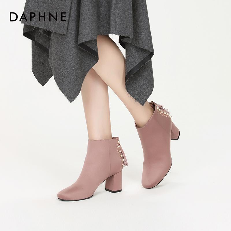 优雅珍珠方头高跟短靴 冬季新款潮流女靴加绒 2017 达芙妮 Daphne