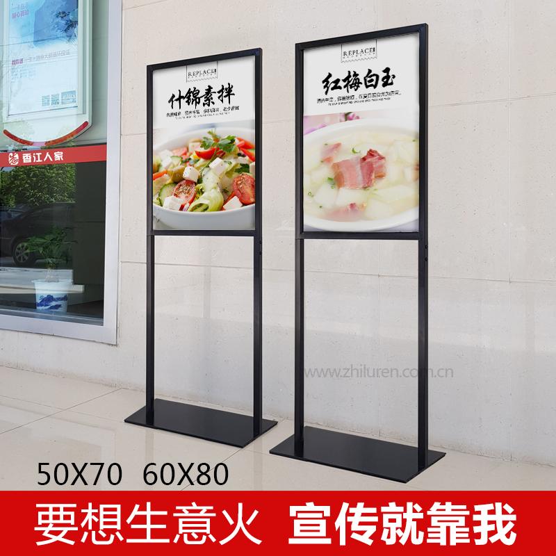 商场广告展示架