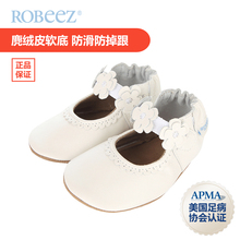 Robeez White Suede Soft Bottom, Spring and Summer, USA