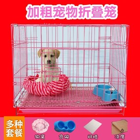 Huamei cage folding plastic and coarser dog cage new pet