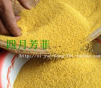 土特产农家小米