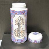 穆斯林用礼品伊斯兰瓷器回族经文陶瓷茶杯高档景泰蓝贴金双层保温
