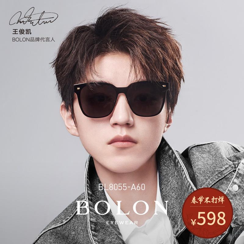 BOLON暴龙新款韩版一片式墨镜男潮王俊凯同款开车太阳眼镜BL8055