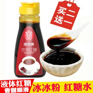 南字牌液体红糖冰冰粉糍粑凉糕点 奶茶配料冰粉红糖水浓缩糖浆餐
