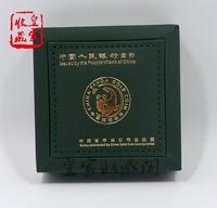 金币总公司熊猫银币绿盒.1盎司熊猫礼盒.熊猫盒.熊猫收藏盒.空盒