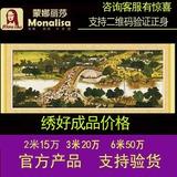 蒙娜丽莎十字绣清明上河图全景图6米2米3米22米6m客厅新款大幅2.5