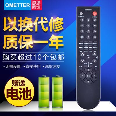 适用!康佳液晶电视遥控器 KK-Y313S KK-Y3135 KK-Y313C直接使用品牌排行榜