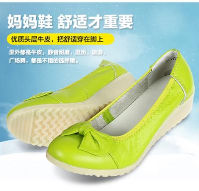 舒适浅口坡跟真皮鞋单鞋百搭中跟圆头中年女鞋妈妈鞋特价清仓库存