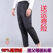加厚高腰中老年羽绒裤 白鸭绒爸妈男女内外穿加肥加大保暖 天天特价