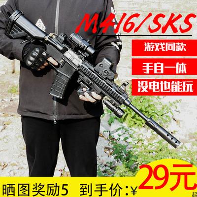 SCAR水弹枪M416步枪绝地吃鸡大菠萝M249求生98K男孩儿童sks玩具抢