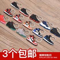 球鞋钥匙扣AJ1Yeezy钥匙环汽车挂件潮乔丹篮球鞋钥匙链创意礼物