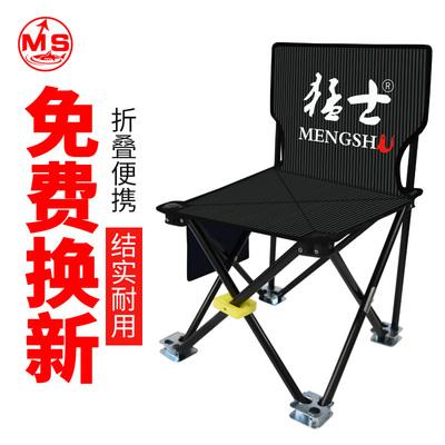 猛士钓椅钓鱼椅多功能折叠便携钓凳加厚台钓椅子钓鱼座椅渔具用品
