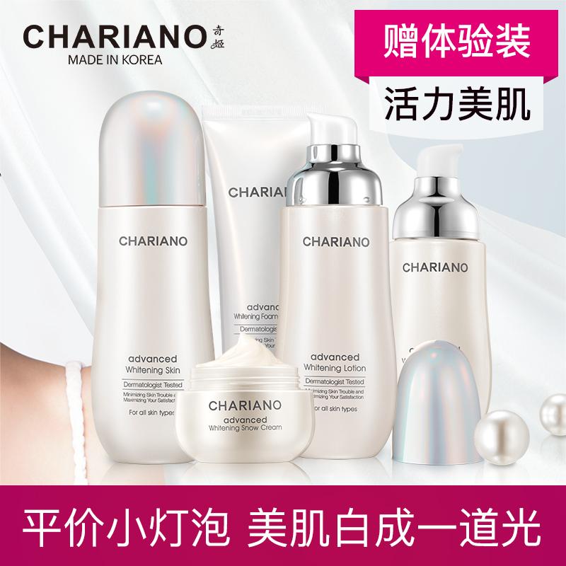 韩国化妆品原装