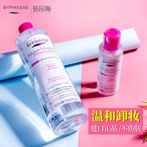 洁净柔润卸除彩妆深入清洁纪梵希卸妆乳液官方正品