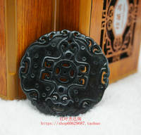 Natural jade hollowed out green jade pendant Black green jade auspicious double dragon brand safe hanging car