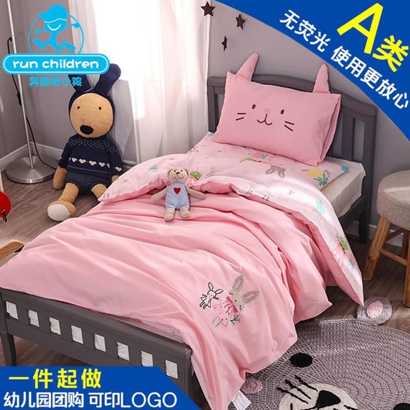 幼儿园被子三件套午睡宝宝婴儿床上用品6件套含芯纯棉被套可定做
