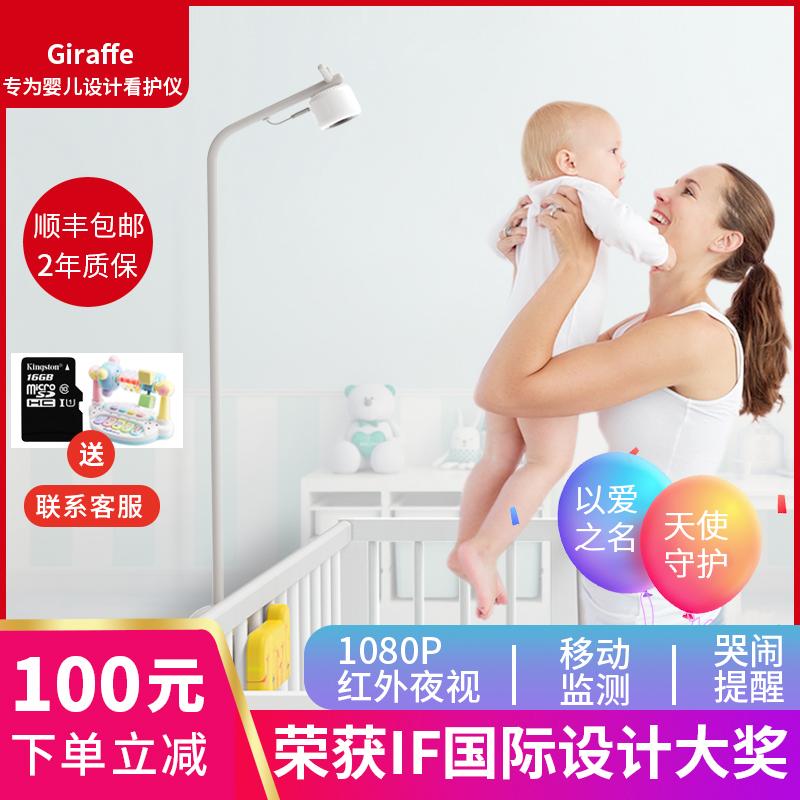 婴儿智能摄像机1080p高清手机家用网络监控摄像头宝宝看护监护仪