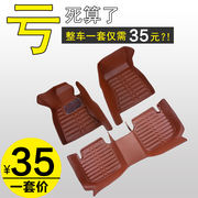All-round leather car mats dedicated to the public new and old models Jetta Bora sagitar Lang Yi Tiguan Magotan cc