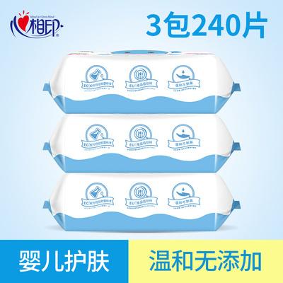 心心相印婴幼儿手口护肤带盖清洁湿巾温和不刺激湿巾纸3包240片装