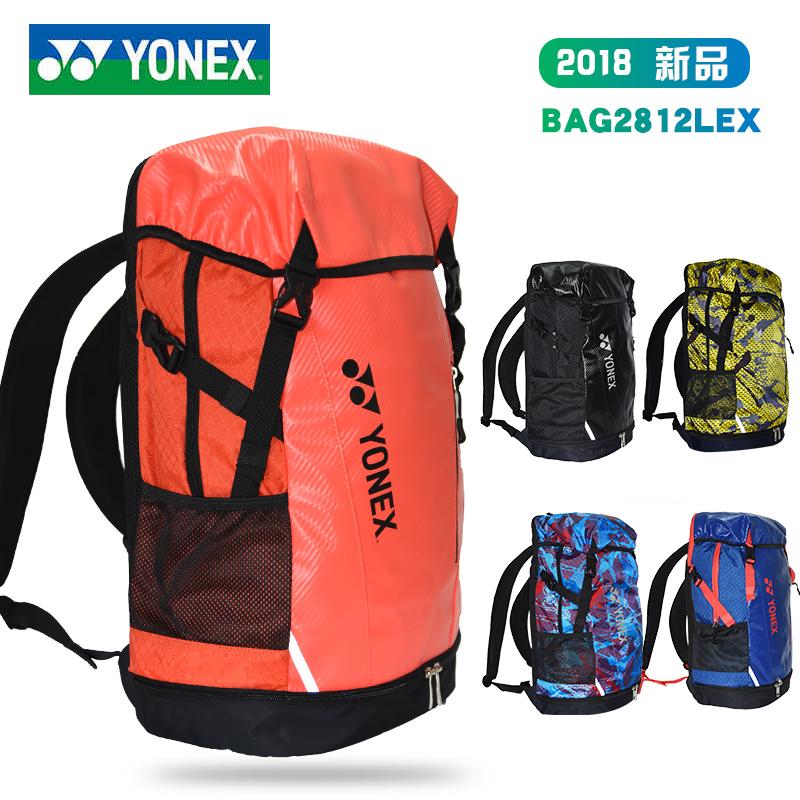 官网正品YONEX尤尼克斯羽毛球包三支装YY双肩运动背包BAG2812LEX