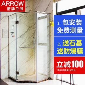 箭牌钻石型淋浴房定制 整体隔断简易卫生间洗浴室钢化玻璃浴屏