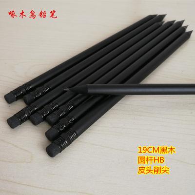 黑木铅笔100支六角圆杆儿童学生书写厂家直销可订制LOGO印刷包邮