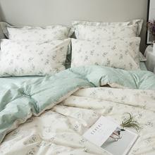 ins北欧全棉碎花小清新床品四件套纯棉床单三件套被套1.5米2m双人