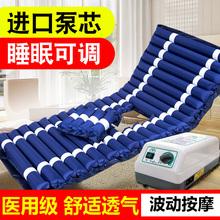 防褥疮气床垫家用老人瘫痪病人长期卧床按摩器单人防护翻身充气垫