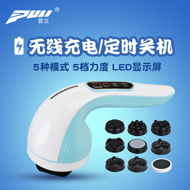 充电推脂机甩脂机多功能红外强力碎脂机美体仪刮痧按摩器小懒神器