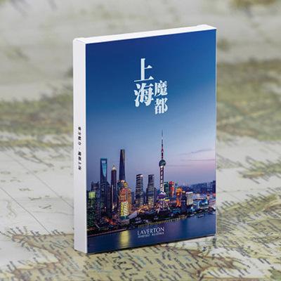 南薰明信片 30张盒装 中国城市上海风景点拍摄图照片墙旅游留影卡