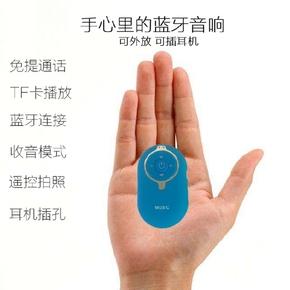 手机无线蓝牙音箱迷你小钢炮便携随身微型插卡小音响包邮