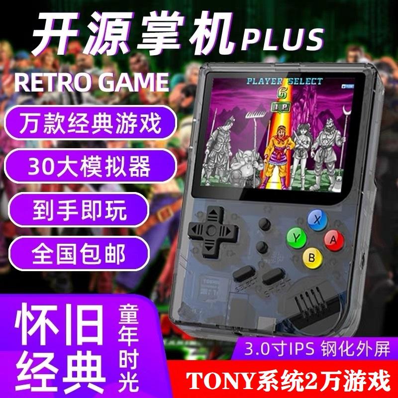 Игровые приставки PSP / NDSL / PSV Артикул 599230251451