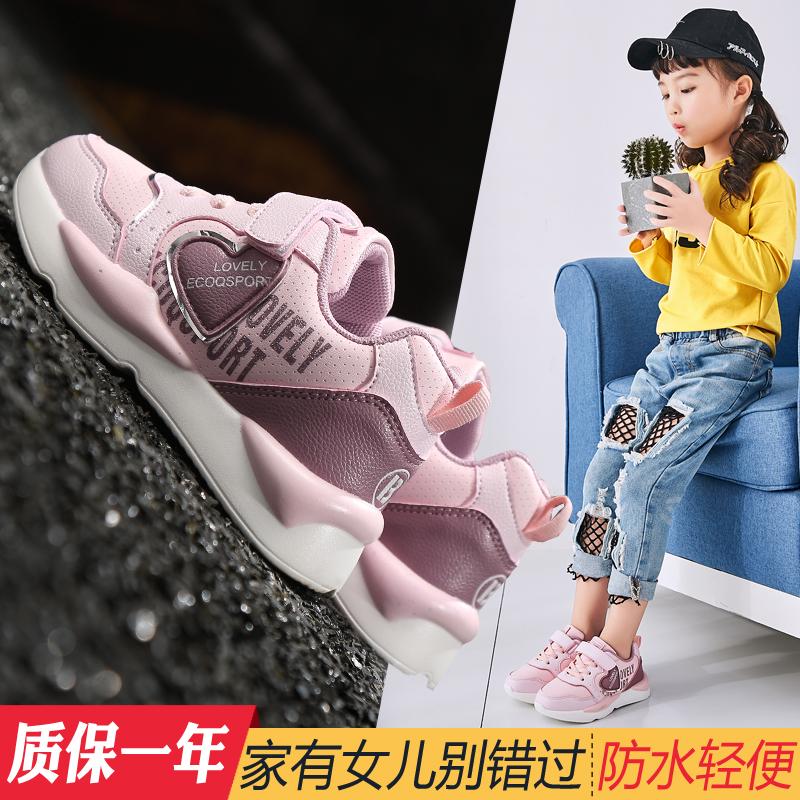 女孩童鞋休闲