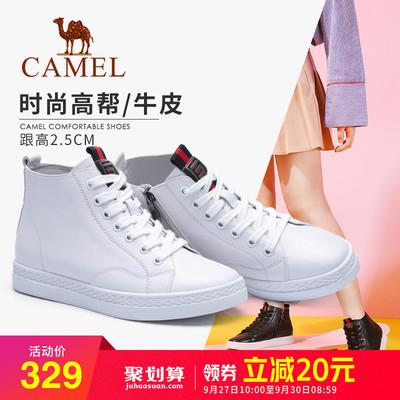 骆驼2018春秋季新款高帮小白鞋女真皮运动鞋学生平底时尚休闲板鞋