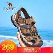 骆驼男鞋2019新款夏季凉鞋男休闲鞋包头沙滩户外运动防滑轻便凉鞋