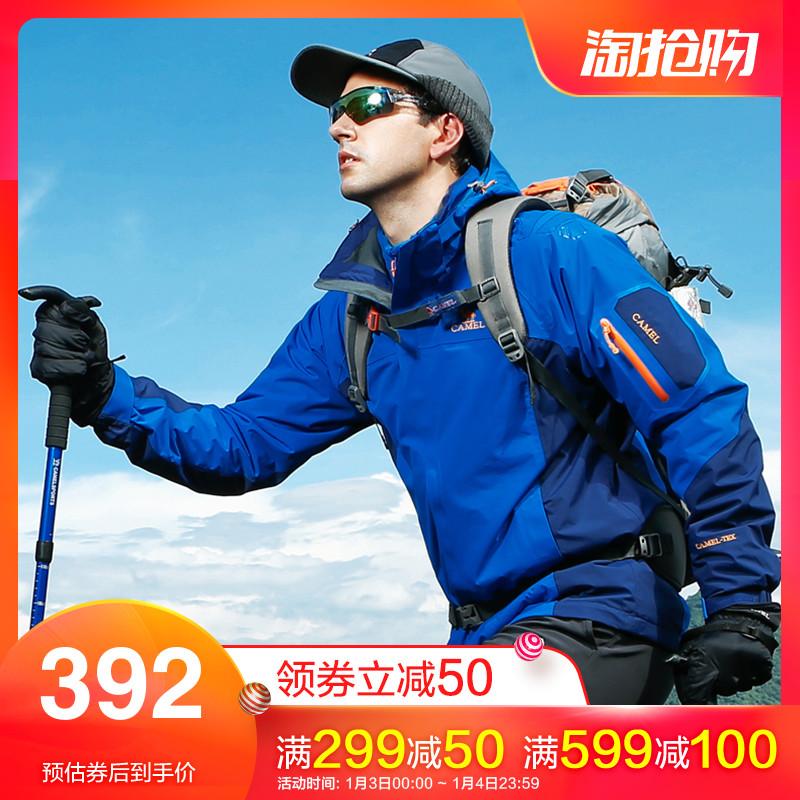 骆驼户外冲锋衣男三合一两件套加绒加厚登山服防风外套男滑雪服