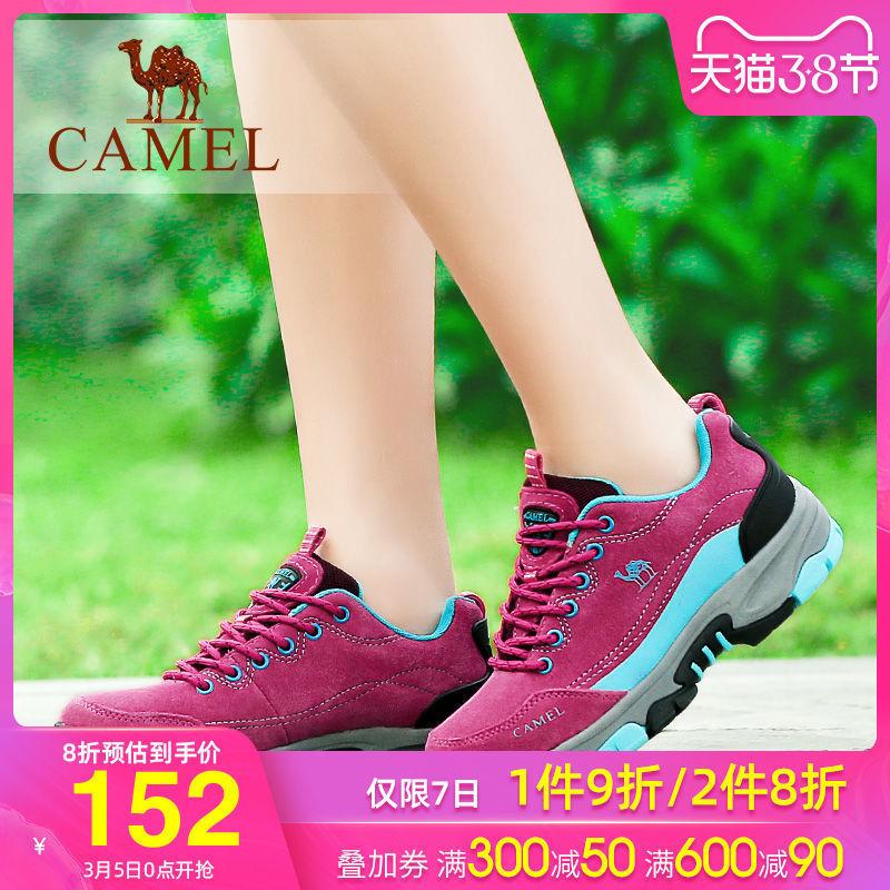 骆驼户外女鞋休闲运动徒步登山鞋耐磨牛皮低帮越野运动旅行女单鞋