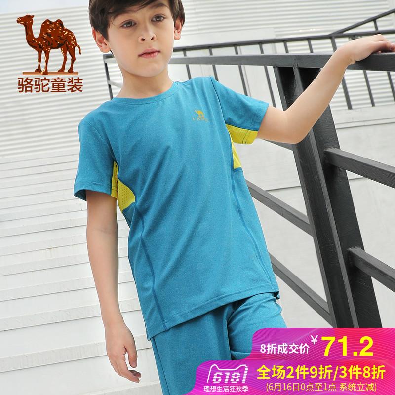 小骆驼童装 春夏季儿童户外运动套装男童女童短袖T恤裤子2件套装