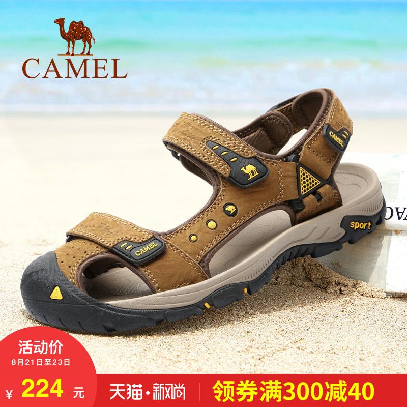 骆驼男凉鞋 2018夏季新品透气包头休闲凉鞋 防滑真皮运动沙滩鞋男
