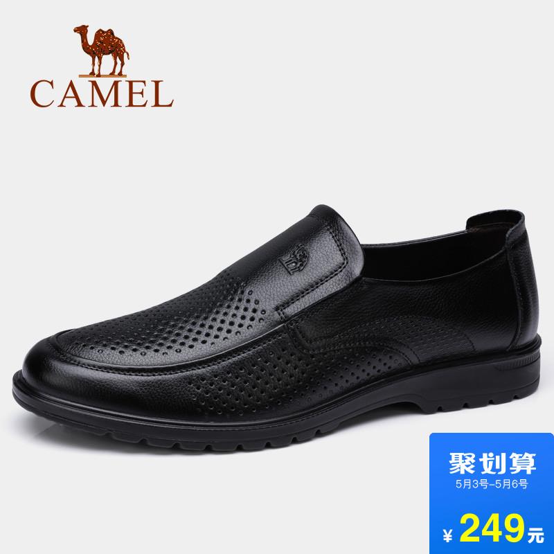 骆驼男鞋商务休闲皮鞋