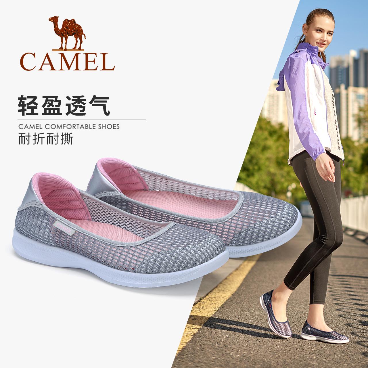 学生女船鞋