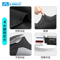 Cool Sleeve Sunscreen UV Outdoor Driving Sports Men and Women Cycling Running Ice Silk Sleeve Protective Arm Sleeve
