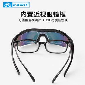 INBIKE偏光骑行眼镜自行车运动跑步风镜男女款户外近视防风沙装备