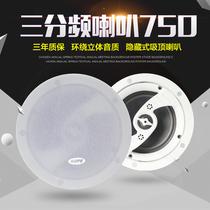 舞台KTV民用音箱高音喇叭专用电容2.2UF250V影音电器无极电容家庭