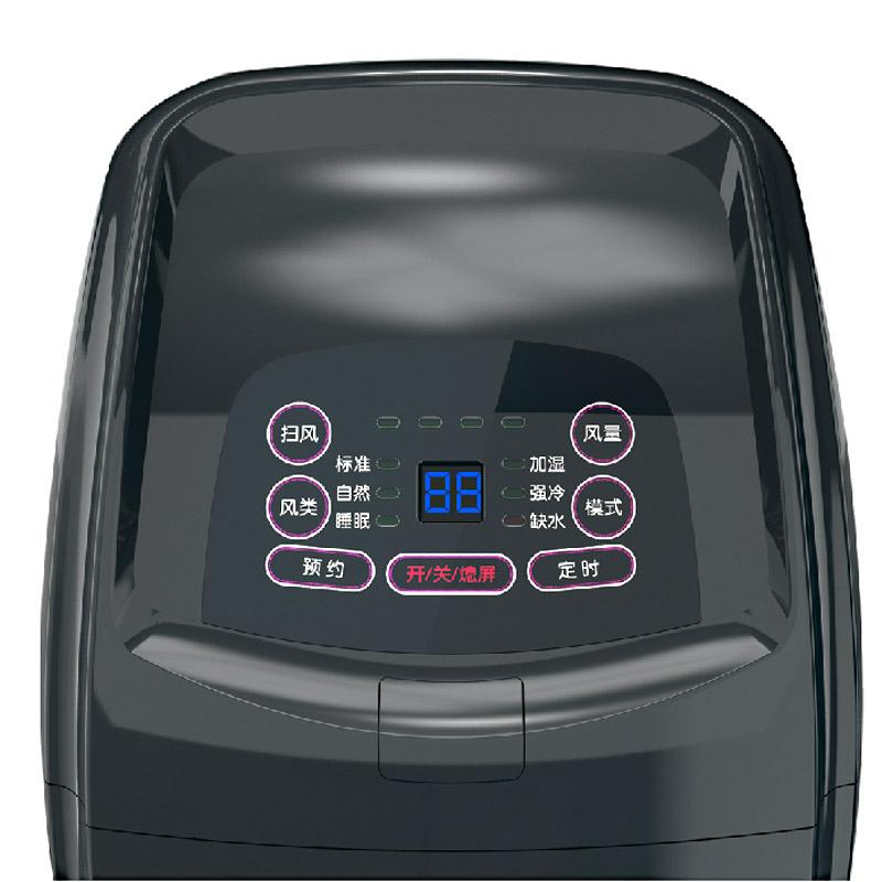 艾美特落地塔式空调扇CFT10-14加湿制冷风扇移动冷风机厨房卧室1