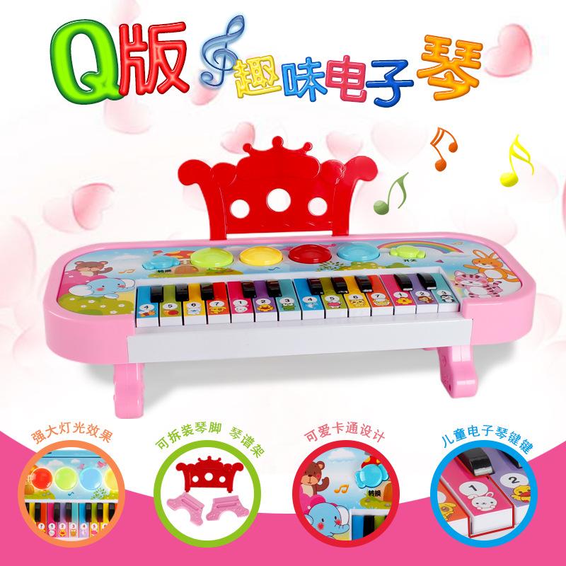 兒童多功能電子琴樂器