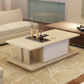 北欧家具茶几实木颗粒白枫木色时尚简约中式特价茶几客厅沙发78