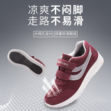 Pepsixiang old men's shoes men's middle-aged walking shoes women's safety non-slip comfortable breathable casual shoes spring and summer authentic