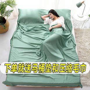 60支兰精天丝真丝旅行睡袋酒店宾馆出差单双人便携式隔脏床单纯棉