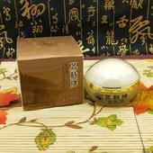 漳州荔枝牌珍品32G珍珠膏 荔枝牌珍珠膏霜 含片仔癀荔权牌珍珠膏